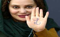 عکس: آرزوی خانم بازیگر در کف دستش!