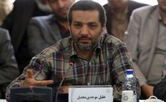 ماجرای ارسال پیامک تهدید برای اعضای مجمع تشخیص