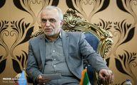 نامه اعتراض آمیز ایران به رئیس گروه بانک جهانی