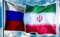 امید مسکو به بازگشت آمریکا به برجام و رفع تحریمها روسیه