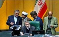 نشست «عارف، جلالی و حاجیبابایی» درباره رئیس مجلس