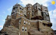 تصاویر: قصری چشم نواز و زیبا بر بلندای صخرهای در یمن