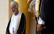 افشاگری هاآرتص درباره دلیل برکناری وزیر خارجه عمان