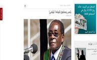 خواستگاری رابرت موگابه از اوباما/عکس