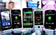 کسبه بازار موبایل چهارسو دست از کار کشیدند