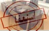 اعضای شورای شهر رباط کریم تهدید به استعفا کردند