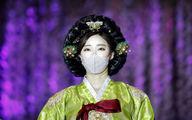 تصاویر: اولین نمایش مد ماسک در سئول