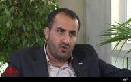 واکنش انصارالله به تمجید وزیر سعودی از اقدام رژیم صهیونیستی