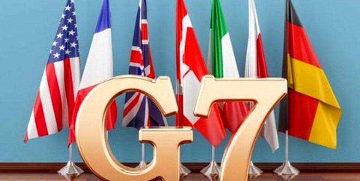 «گروه ۷» به دنبال اصلاحات در سازمان جهانی بهداشت