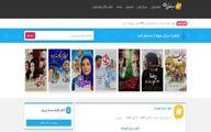 دانلود سریال قورباغه + دانلود فیلم ایرانی و دانلود سریال ایرانی جدید