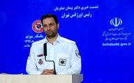 چند نفر از نیروهای اورژانس تهران کرونا گرفته اند؟