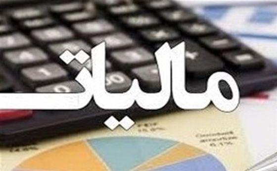 جزئیات تمدید ۲ ماهه مهلت ارائه اظهارنامههای مالیاتی +سند