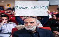 شریعتمداری: چرا برخی ها از سیلی ایران به آمریکا وحشت کردهاند؟