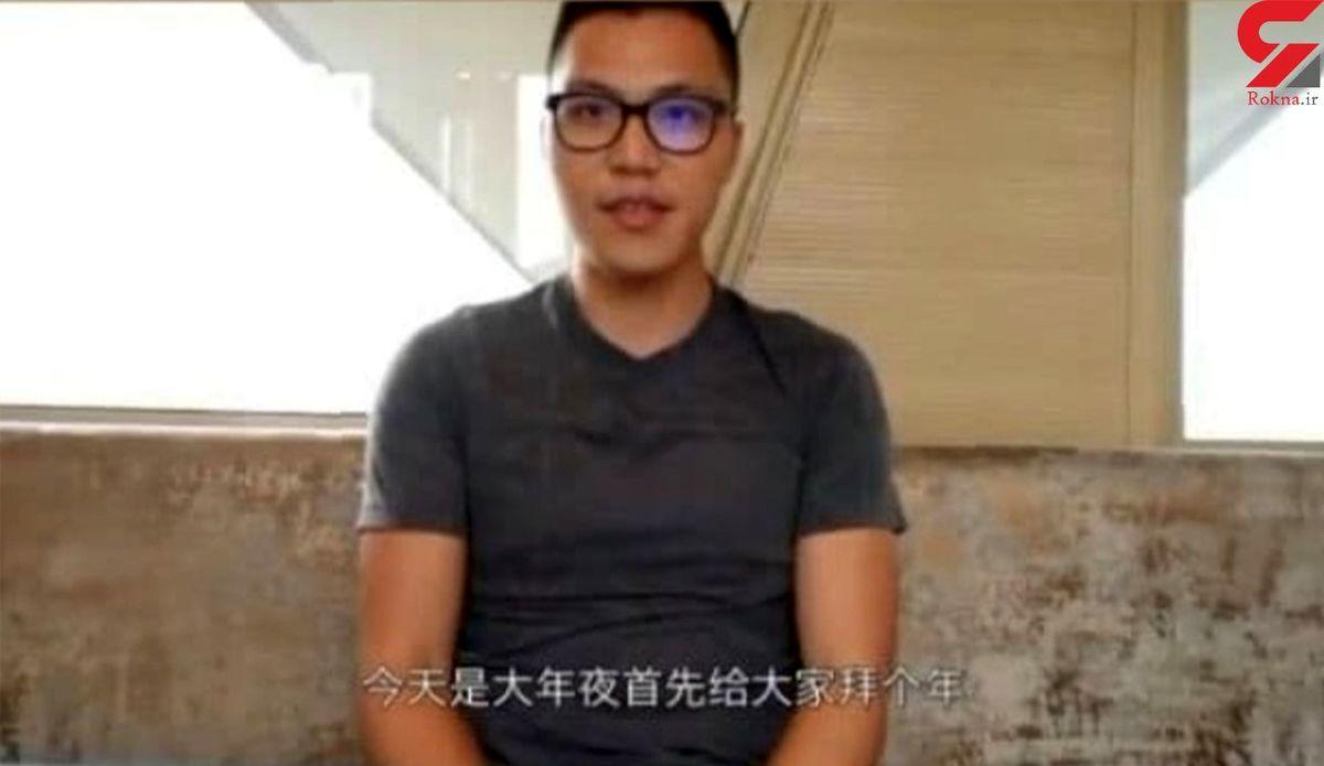 مجازات سنگین برای مرد چینی/انتشار فیلمها مخفیانه از دختران ایرانی+عکس
