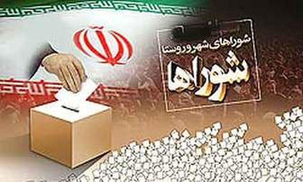 احتمال تاخیر در اعلام تایید صلاحیت شدگان شوراها در تهران