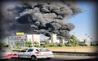 آتشسوزی گسترده در غرب تهران +عکس