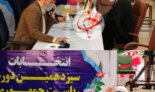 یک اصلاح طلب در انتخابات ثبت نام کرد + عکس