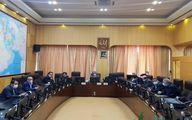 عملکرد صندوق توسعه ملی زیر ذره بین کمیسیون بودجه