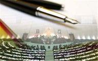 طرح مجلس برای الزام دستگاههای اجرایی جهت پاسخگویی