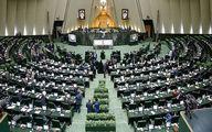 آغاز نهمین جلسه بودجه ای مجلس