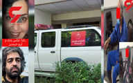 درخواست عجیب پدر بابک خرمدین/قاتل 3 قتل جنجالی در تهران آزاد می شود؟! + عکس