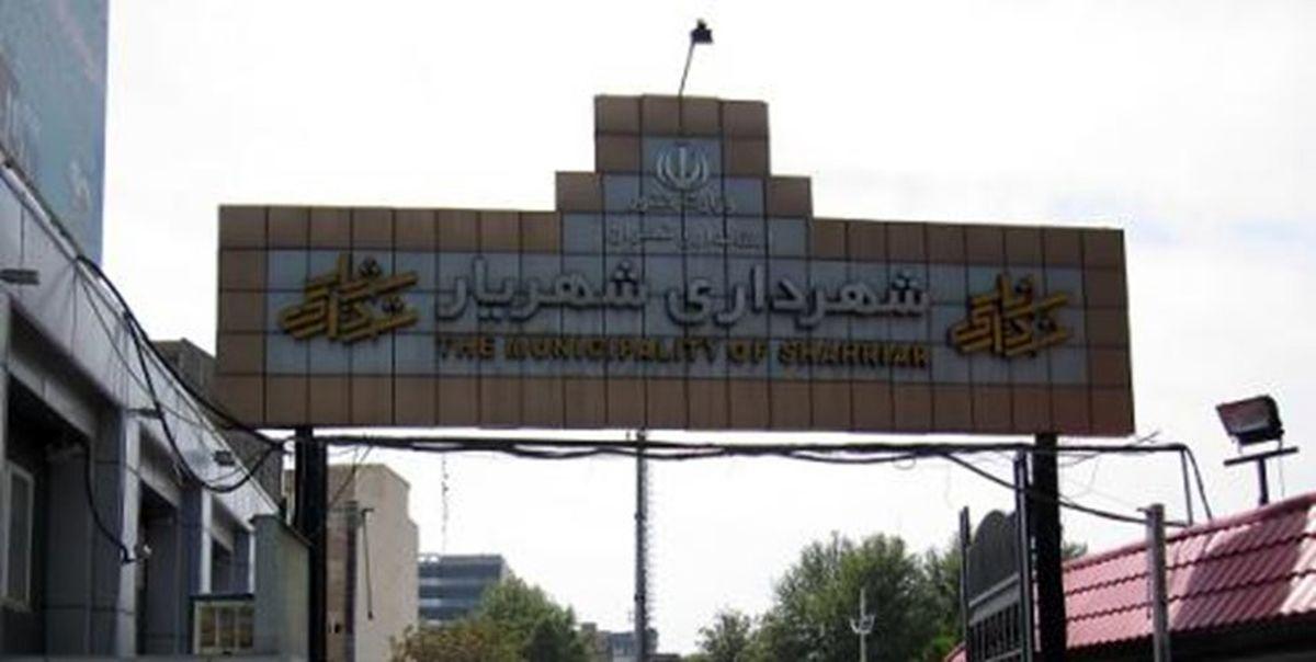 ماجرای استیضاح جنجالی شهردار شهریار