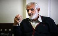 تکلیف مهم شورای ائتلاف برای انتخابات شورای شهر تهران