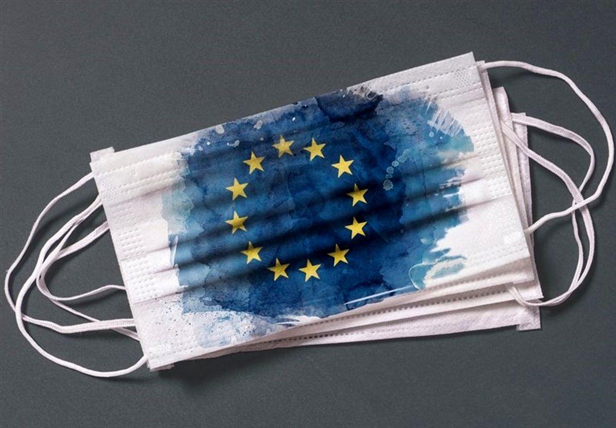 اخبار کرونا در اروپا