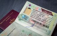 مردم به مرزها مراجعه نکنند، عراق ویزا صادر نمیکند