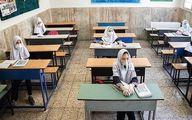 شرط حضوری شدن مدارس از مهر