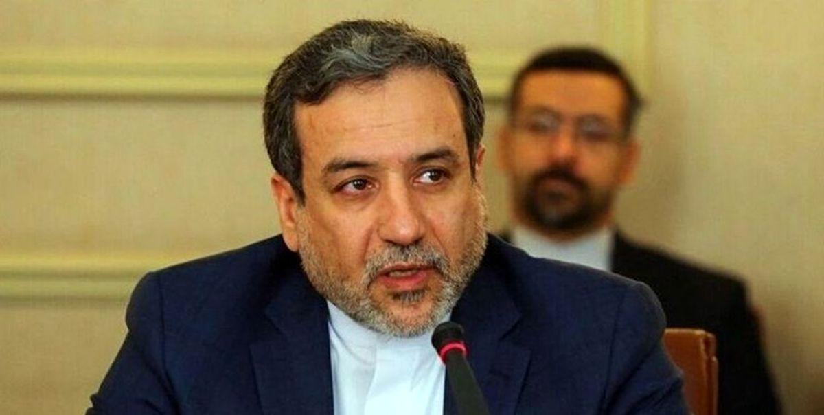 شرط تهران برای اجرای کامل تعهدات برجامی