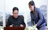 تحریمهای آمریکا علیه کره شمالی کاهش می یابد؟