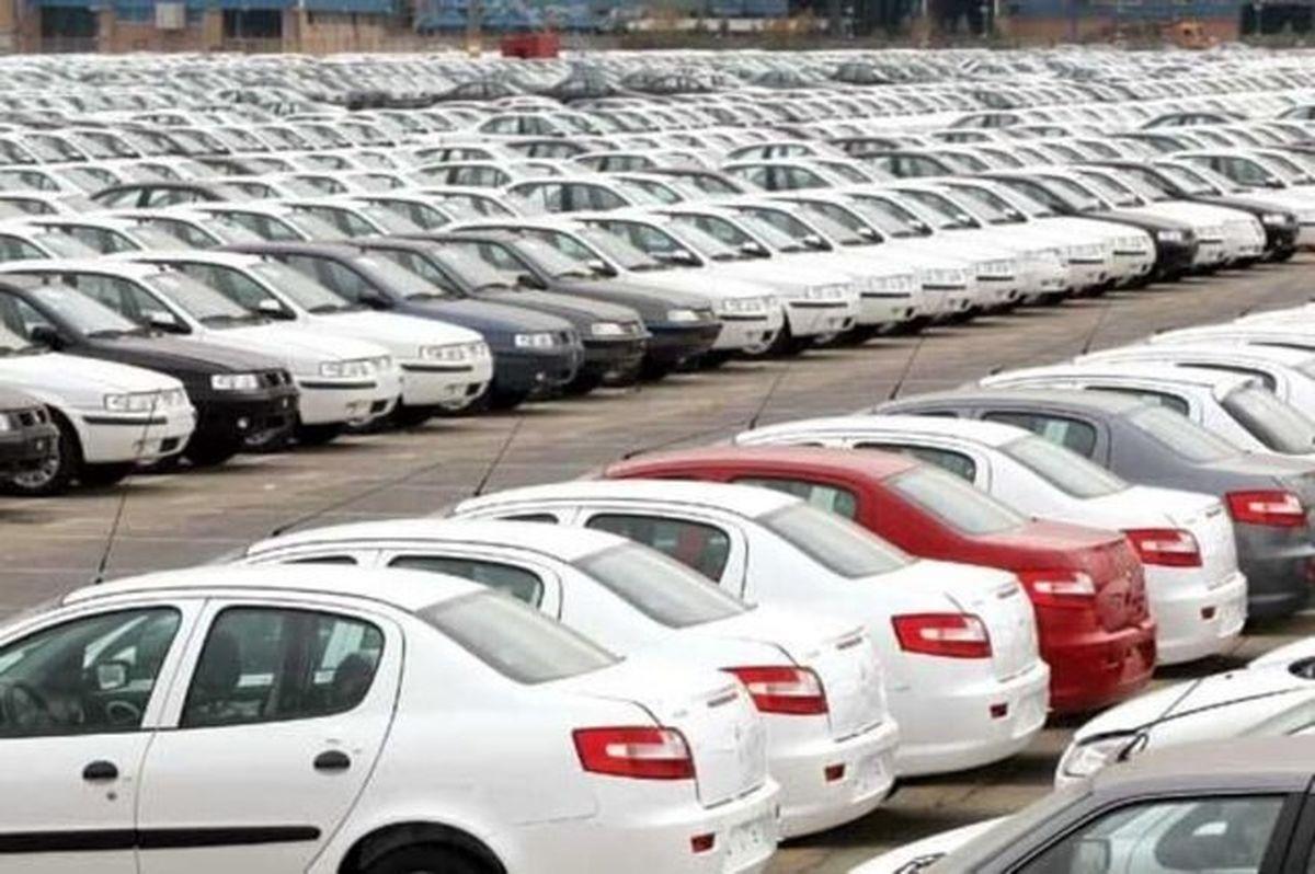 خودروهای میلیاردی در بازار کدام است؟