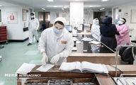 افزایش مراجعات بیماران کرونایی در نوروز پایتخت
