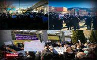 اعتراض بازنشستگان تأمیناجتماعی به وضعیت معیشتی