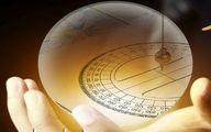 فال ابجد امروز  26 بهمن 99  / در روز یکشنبه شما چه سری نهفته است!