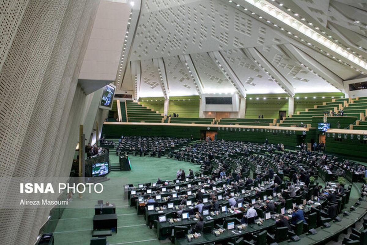 مجوز مجلس به دولت برای اجرای پروژه های عمرانی