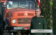اقدامات صورت گرفته سپاه در خوزستان