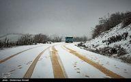 برف و باران امروز و فردا در ۵ استان