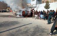 انفجار بمب در مینیبوس در پایتخت افغانستان