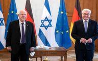 آلمان: برای مهار ایران هستهای با اسرائیل همراهیم!