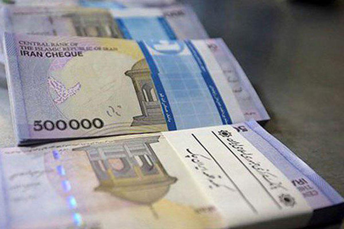 ارزش «پول» ایران در سال 99 چقدر شد؟
