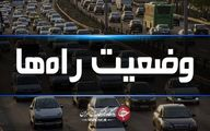 آزادراه کرج-تهران ترافیک است؟