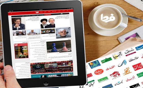 عضوی از شانگهای / بازتاب فروش سوخت به لبنان