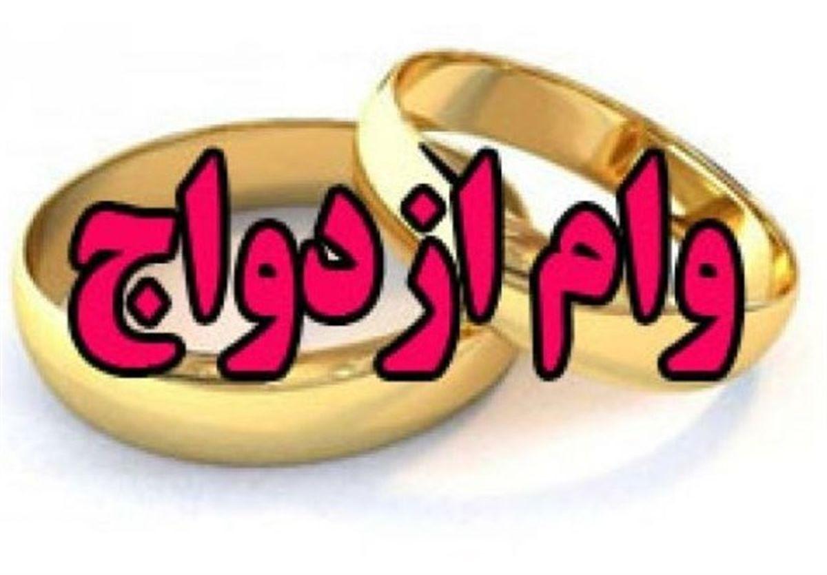 وام ازدواج برای این افراد ۲ برابر شد +فیلم