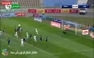 گل اول استقلال به پیکان +فیلم