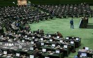 مجلس امروز در شیفت سوم جلسه ندارد