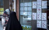 با وام مسکن در تهران چند متر خانه میتوان بخرد؟