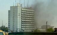 آتشسوزی بزرگ در ساختمان وزارت بهداشت عراق +اولین تصاویر