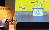 علمالهدی: به عنوان همسر رئیسی مخالف کاندیداتوری اش بودم